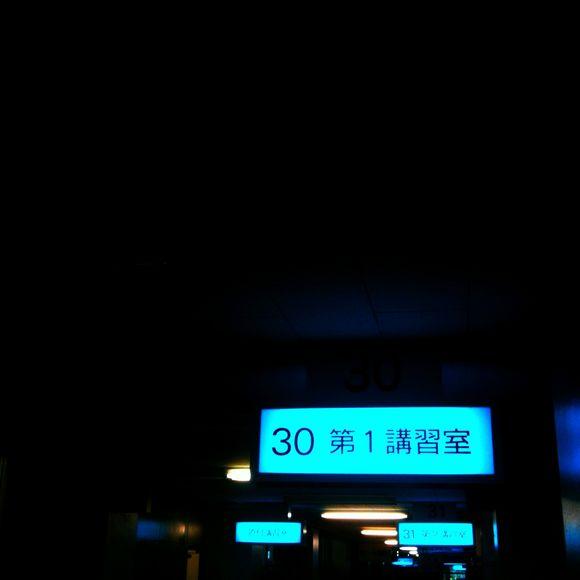 image from http://masabossa.typepad.jp/.a/6a0120a56c40a8970c0147e3d41bce970b-pi