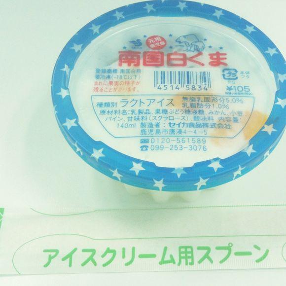 image from https://masabossa.typepad.jp/.a/6a0120a56c40a8970c01538faff402970b-pi